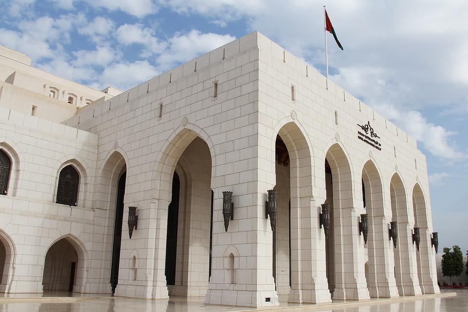 Visa To Oman -Saudi Arabia